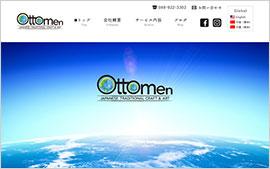 ottomen様/多言語サイト
