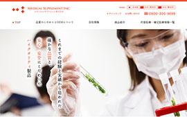 メディカルサプリメント株式会社様/コーポレートサイト
