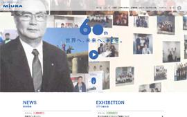 三浦工業様/60周年サイト