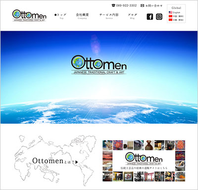 Ottomen Website. Japanese traditional art and crafts.