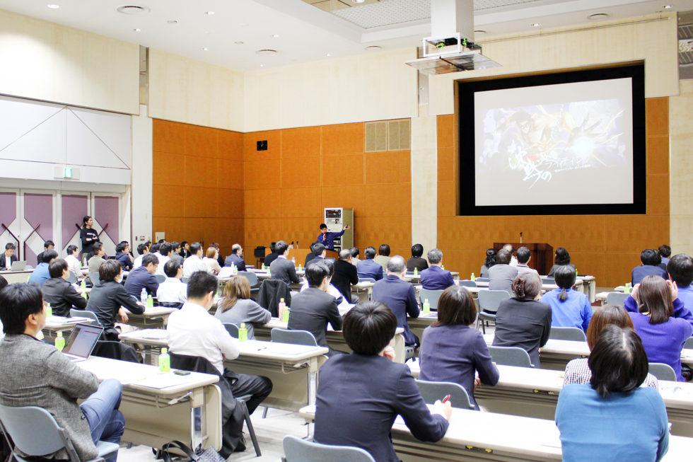 第4回愛媛WEBフォーラム第1部松尾さんセミナー