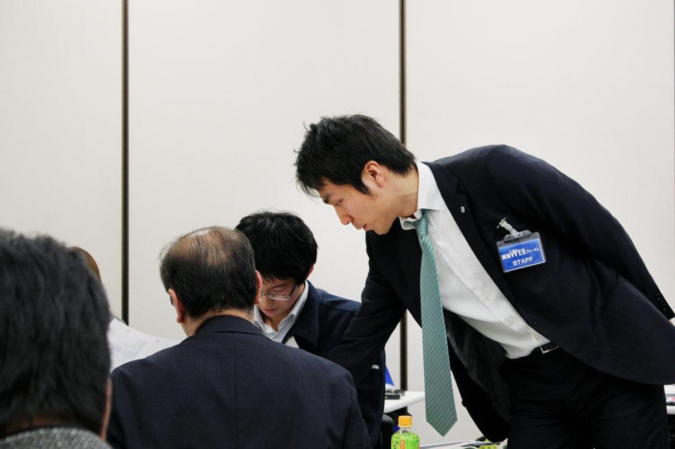 第4回愛媛WEBフォーラム第2部橋本さん